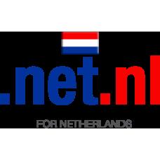 .net.nl