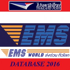 Database: Thailand Post EMS WORLD OC2.3.0.2 (UPGRADE)