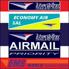 Thailand Post: Economy Air / SAL + Airmail + EMS WORLD OC2.2.0.0