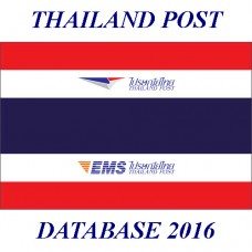 Database: Thailand Post EMS OC2.3.0.2