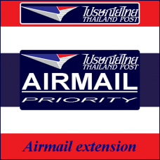 Thailand Post: Airmail OC2.2.0.0