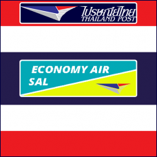 Thailand Post: Economy Air / SAL OC2.x