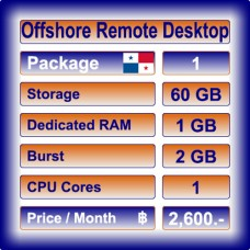 Offshore Remote Desktop Level 1