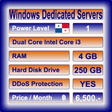 Offshore Dedicated Windows Servers Level 1