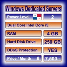 Offshore Dedicated Windows Servers Level 2