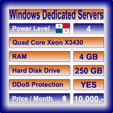 Offshore Dedicated Windows Servers Level 4
