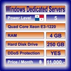 Offshore Dedicated Windows Servers Level 5