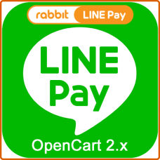 Line Pay for OpenCart 2.x