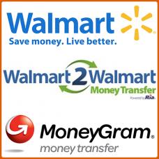 Walmart-2-Walmart for  OC 2.2.0.0