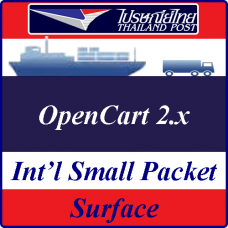 Thailand Post: Int'l Small Packet Surface OC2.x