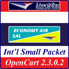 Thailand Post: Int'l Small Packet Economy Air (SAL) OC2.3.0.2