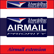 Thailand Post: Airmail OC3.x