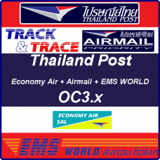 Thailand Post: Economy Air (SAL) + Airmail + EMS WORLD OC3.x
