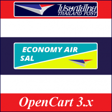 Thailand Post: Economy Air (SAL) OC3.x