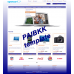 Ready2Start Webshop Pan-Am